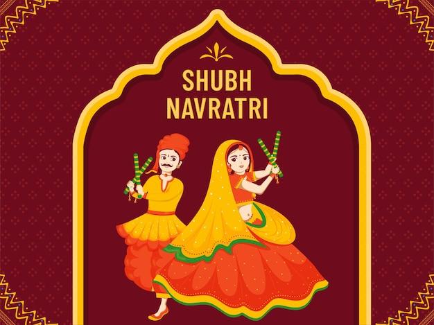 Piękny projekt karty na obchody indyjskiego festiwalu happy navratri