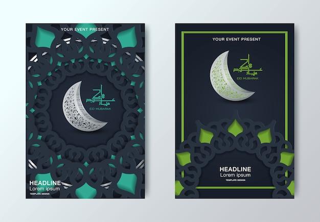 Piękny projekt szablonu broszury ulotki eid mubarak