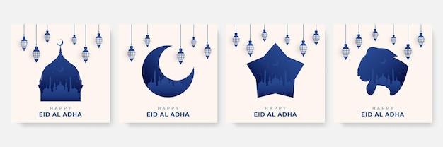 Piękny projekt transparentu festiwalu eid al adha. eid al adha obchody święta muzułmańskiego