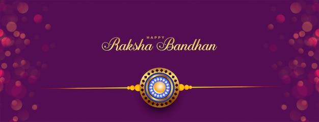 Piękny raksha bandhan indyjski festiwal klasyczny sztandar