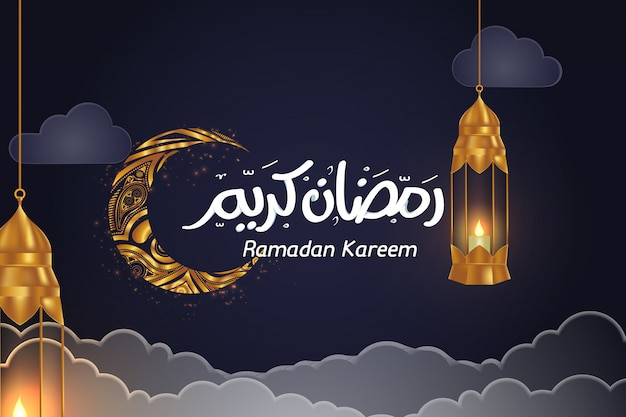 Piękny ramadan kareem tło