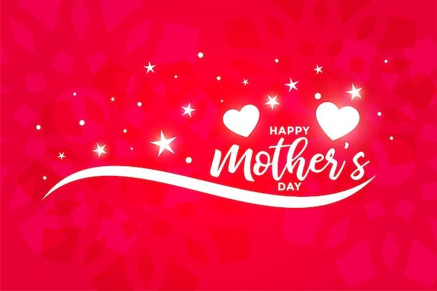 Piękny szczęśliwy dzień matki pozdrowienie lub tapety