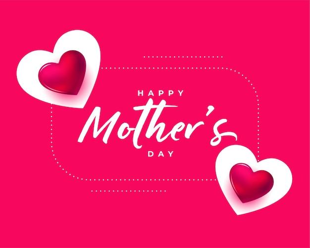 Piękny szczęśliwy dzień matki tło uroczystość