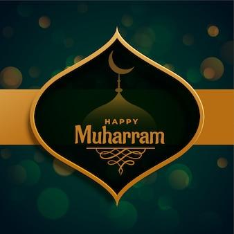 Piękny szczęśliwy muharram pozdrowienie festiwalu islamskiego