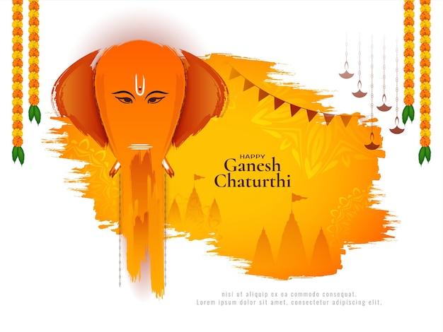 Piękny szczęśliwy wektor tła festiwalu ganeśćaturthi