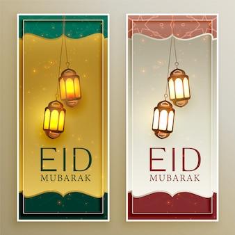 Piękny zestaw bannerów festiwalowych eid mubarak