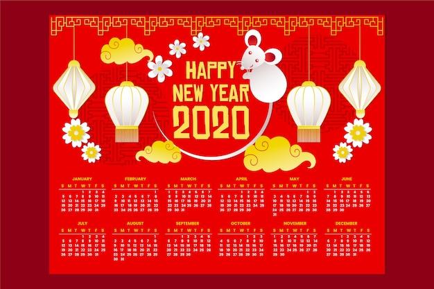 Pięknych, ręcznie rysowane kalendarz chiński nowy rok