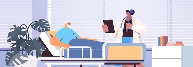 Pielęgniarka opiekująca się chorym starszym mężczyzną leżącym w koncepcji usług opieki w łóżku szpitalnym poziomej