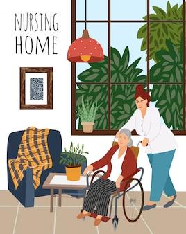 Pielęgniarka pcha wózek inwalidzki ze starszą niepełnosprawną kobietą na tle wnętrza z meblami