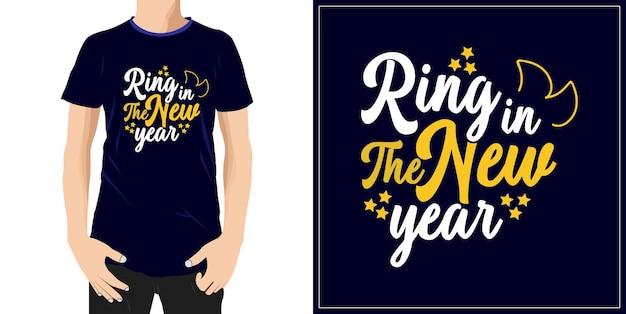 Pierścionek w nowym roku projekt typografii gotowy do etykiety kubek lub drukowania premium wektorów