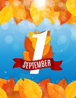 Pierwszy 1 września szablon ilustracji wektorowych