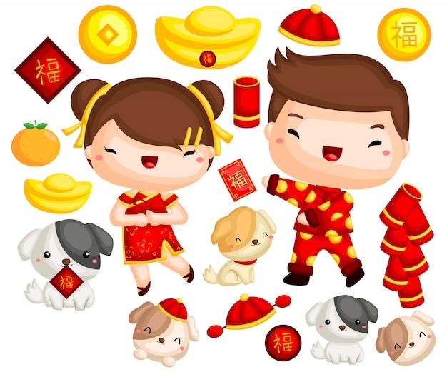 Pies chiński nowy rok