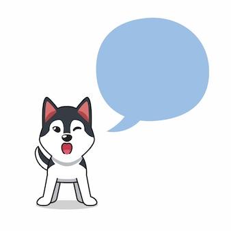 Pies husky syberyjski postać z kreskówki z dymek