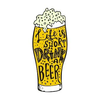 Pij piwo ręcznie rysowane napis projekt oszczędny oszczędzaj wodę octoberfest zabawny tekst skład październik...
