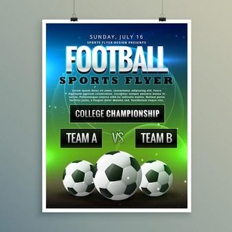 Piłka nożna plakat szablon ulotki