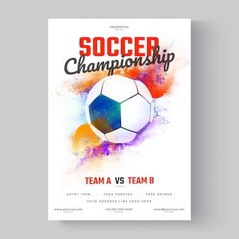 Piłki nożnej piłka, piłka nożna mistrzostwo ulotka lub plakatowy projekt na kolorowym tle.