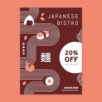 Pionowa ulotka restauracji japońskiej