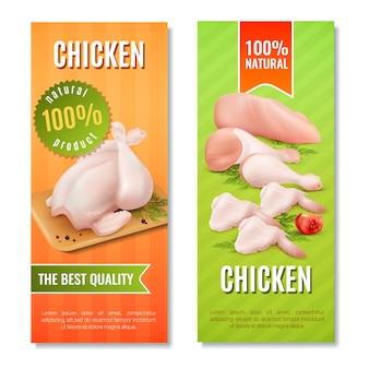 Pionowe banery mięsa z kurczaka