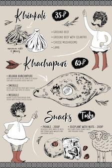 Pionowe menu gruzińskie kuchnia chinkali chaczapuri przekąski gorące dania gruzińscy mężczyźni charakter