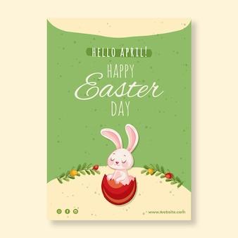 Pionowy szablon kartki z życzeniami na wielkanoc z królikiem i marchewką