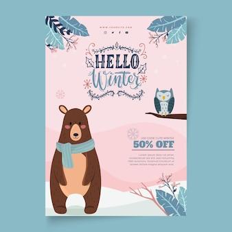 Pionowy szablon plakatu na zimową wyprzedaż z niedźwiedziem i sową