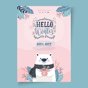 Pionowy szablon plakatu na zimową wyprzedaż z niedźwiedziem polarnym
