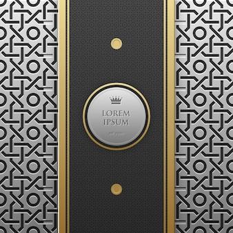 Pionowy szablon transparent na srebrny / platyna metaliczne tło z bezproblemową geometryczny wzór.