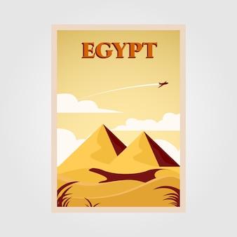 Piramida symbol na deser ilustracja projektu