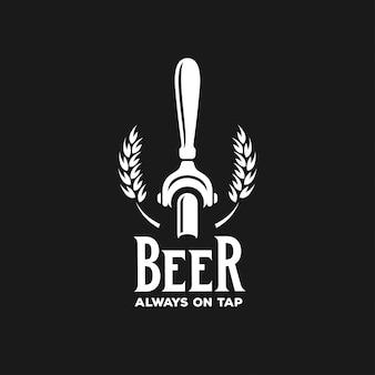 Piwo zawsze w reklamie z beczki