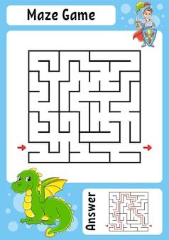 Plac labirynt gra dla dzieci funny labirynt