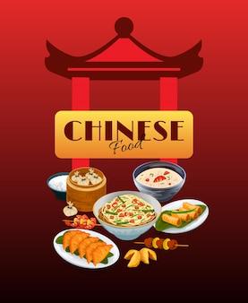 Plakat azjatyckiej żywności