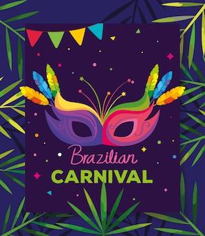 Plakat brazylijskiego karnawału z maską i tropikalnymi liśćmi
