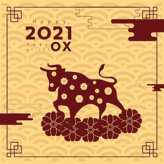 Plakat chiński nowy rok z sylwetka wołu i kwiatów
