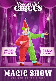 Plakat cyrkowy shapito, klaun w wesołym miasteczku