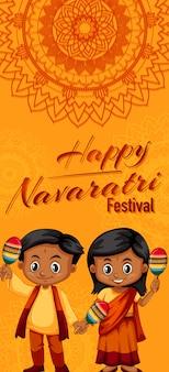 Plakat dla navaratri z dwójką dzieci potrząsających marakasami