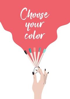 Plakat do manicure próbki lakieru do paznokci studio urody i salon na banery ulotki