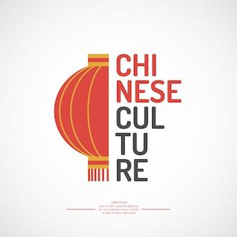 Plakat do projektowania kultury chińskiej z dekoracją
