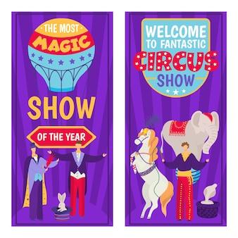 Plakat festiwalu cyrku karnawał kreskówka