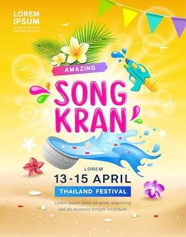 Plakat festiwalu happy amazing songkran, tajlandia.