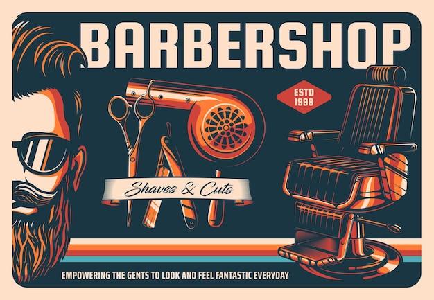 Plakat fryzjerski, fryzjerski salon fryzjerski, pielęgnacja brody i wąsów. barbershop hipster mężczyzna z brodą, narzędziami fryzjerskimi i sprzętem do golenia