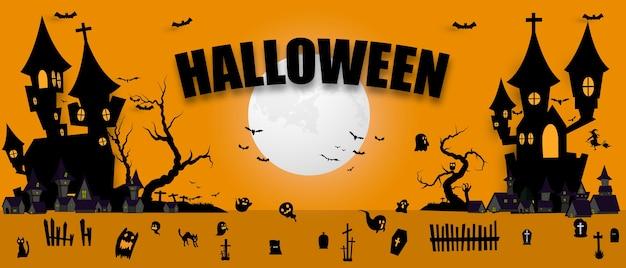 Plakat halloween party. koncepcja tło karnawał