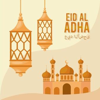 Plakat id al-adha