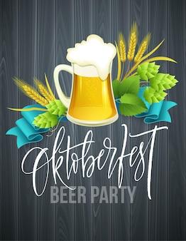 Plakat imprezowy oktoberfest ze szklanką piwa