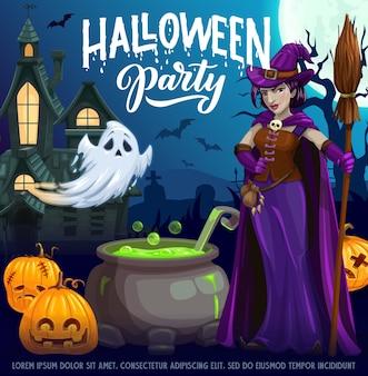 Plakat kreskówka halloween party. czarownica w fioletowej sukience trzyma miotłę w pobliżu kotła z zieloną wrzącą mazią. dynie z dyni i upiorny duch w nawiedzonym, przerażającym zamku na cmentarzu w nocy