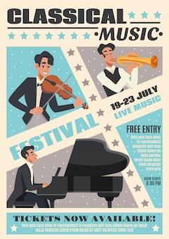 Plakat kreskówka muzyka