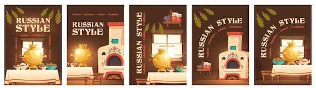 Plakat kreskówka w stylu rosyjskim z wiejską kuchnią