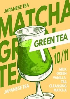 Plakat matcha z zielonymi detalami