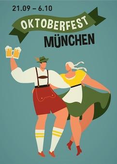Plakat młodej bawarskiej pary tańca oktoberfest w monachium