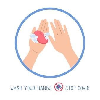 Plakat mycie mydła do rąk symbol kreskówkowy mydło i pianka zatrzymaj infografikę koronawirusa płaska dezynfekcja odkażacz do mycia rąk kolekcja antyseptyczna