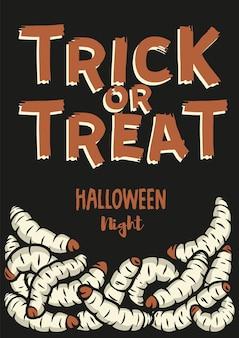 Plakat na halloween z robakiem lub paskudnymi larwami